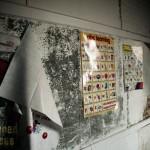 holman-school-00147
